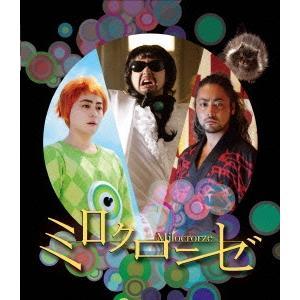 ミロクローゼ スペシャル・エディション DVD
