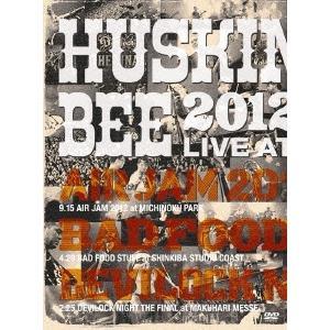 HUSKING BEE HUSKING BEE 2012 LIVE at AIR JAM 2012,...