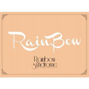 Rainbow (Korea) Rainbow Syndrome: Rainbow Vol.1 (Part.1) CD