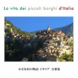 Ornella Vanoni 小さな村の物語 イタリア 音楽集 CD