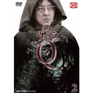 ネオ ウルトラQ VOL.2  DVD
