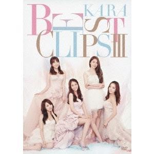 Kara (Korea) KARA BEST CLIPS III DVD