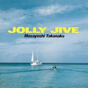高中正義 JOLLY JIVE SHM-CD