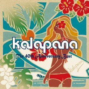 Kalapana ザ プレミアムベスト カラパナ結成40周年記念ベスト CD