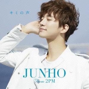 JUNHO (From 2PM) キミの声<通常盤> CD