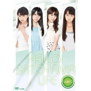 ハロー!SATOYAMAライフ Vol.10 DVD