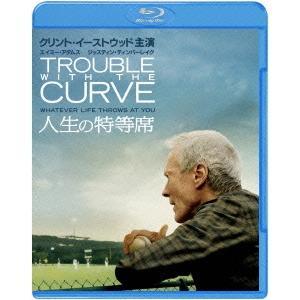 人生の特等席 Blu-ray Disc