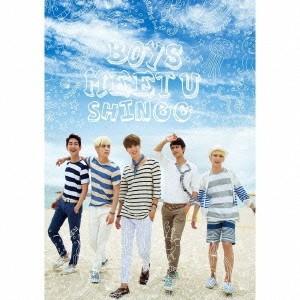 SHINee Boys Meet U [CD+DVD+フォトブックレット+サマーカード]<初回生産限定盤> 12cmCD Single 特典あり
