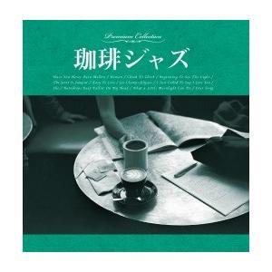 Various Artists 珈琲ジャズ CD