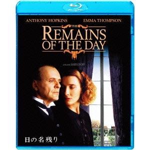 ジェームズ・アイヴォリー 日の名残り Blu-ray Disc