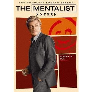 サイモン・ベイカー THE MENTALIST/メンタリスト<フォース・シーズン> コンプリート・ボックス DVD
