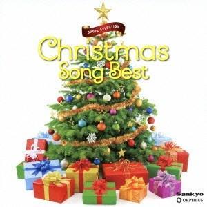 クリスマス・ソング ベスト CD