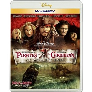 パイレーツ・オブ・カリビアン/ワールド・エンド MovieNEX [Blu-ray Disc+DVD...