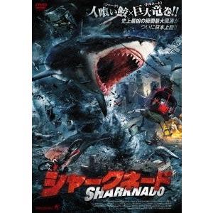 シャークネード DVD