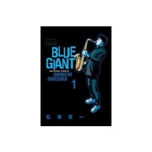 石塚真一 BLUE GIANT 1 Mook