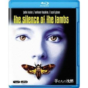 羊たちの沈黙 Blu-ray Disc