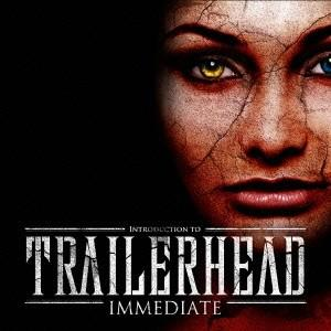 Various Artists Introduction to TRAILERHEAD CD