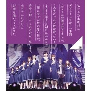 乃木坂46 乃木坂46 1ST YEAR BIRTHDAY ...
