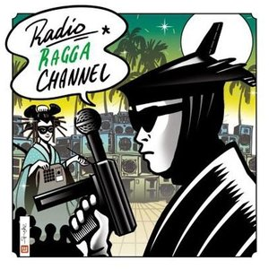 Various Artists RADIO RAGGA CHANNEL CD