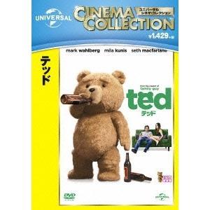 テッド DVD