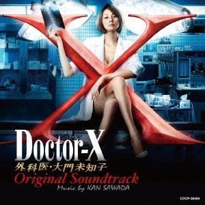 沢田完 Doctor-X 外科医・大門未知子 Original Soundtrack CD|タワーレコード PayPayモール店