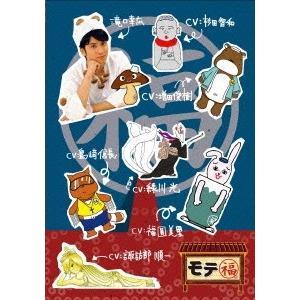滝口幸広 モテ福 DVD