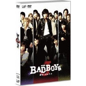 劇場版 BAD BOYS J 最後に守るもの<通常版> DVD
