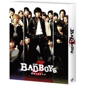 劇場版 BAD BOYS J 最後に守るもの<初回限定生産版> Blu-ray Disc