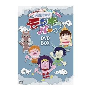 TEAM NACS 西遊記外伝 モンキーパーマ DVD-BOX DVD