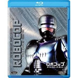 ロボコップ ディレクターズ・カット<通常版> Blu-ray Disc