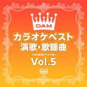 DAMカラオケベスト 演歌・歌謡曲 Vol.5 MEG-CD