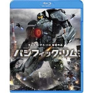 ギレルモ・デル・トロ パシフィック・リム Blu-ray Disc