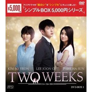 TWO WEEKS DVD-BOX1 DVD