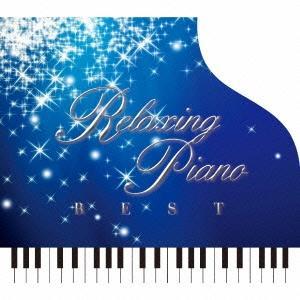 リラクシング・ピアノ〜ベスト ディズニー・コレクション CD