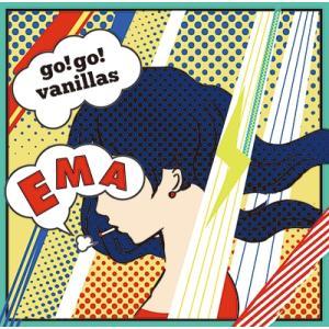 go!go!vanillas エマ<タワーレコード限定> 12cmCD Single