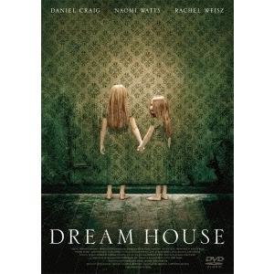 ドリームハウス DVD