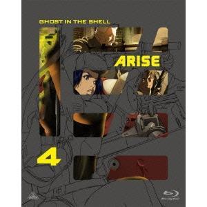 攻殻機動隊ARISE 4 Blu-ray Disc ※特典あり