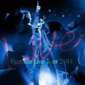 りょーくん Re:alize Live Tour 2014 [CD+DVD]<初回生産限定盤> CD