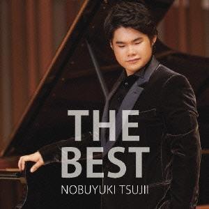 辻井伸行 THE BEST Blu-spec CD2