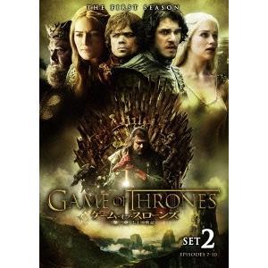 ゲーム・オブ・スローンズ 第一章:七王国戦記セット2 DVD