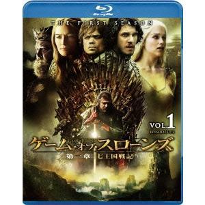 ゲーム・オブ・スローンズ 第一章:七王国戦記 コンプリート・セット Blu-ray Disc