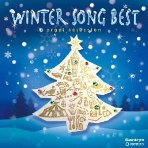 ウィンター・ソング ベスト CDの関連商品2
