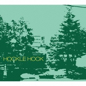 HOCKLE HOCK HOCKLE HOCK CD