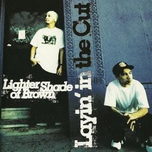 Lighter Shade Of Brown レイン・イン・ザ・カット<限定生産盤> CD
