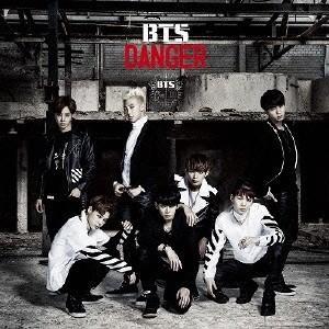 BTS (防弾少年団) DANGER<通常盤> ...の商品画像
