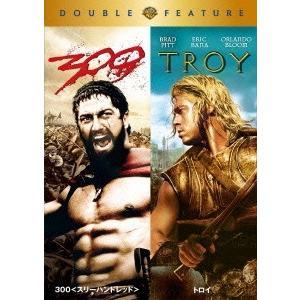 300 <スリーハンドレッド>/トロイ<初回限定生産版> DVD