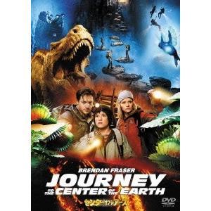 センター・オブ・ジ・アース DVD