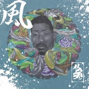 仏師 風 【KAZE】 CD