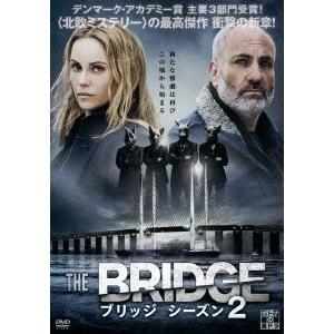 THE BRIDGE ブリッジ シーズン2 DVD-BOX DVD