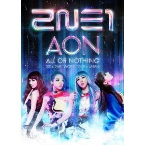 2NE1 2014 2NE1 WORLD TOUR ALL ...